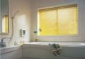 特价 日本立川无需螺丝安装百叶窗 卫生间百叶窗帘 标准色