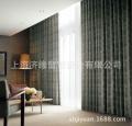 厂家直销日本SINCOL进口高档客厅卧室 遮光隔热阻燃 7492 窗帘