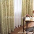 厂家直销日本SINCOL进口高档客厅卧室 典雅提花窗帘 7083 窗帘