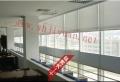特价新款名扬窗饰 卷帘工程阳光面料系列/手动大力士拉珠式 3C900